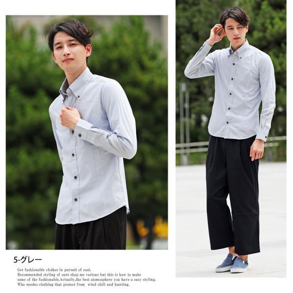 長袖シャツ メンズ シャツ ボタンダウンシャツ デュエボットー二 無地 ストライプ ブロード コットン 綿 国産 日本製 白シャツ tool-power 06