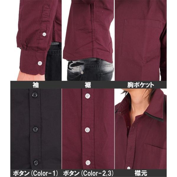 メンズ シャツ メンズ W襟 ブロード 長袖シャツ 7分袖 白シャツ ホワイト メンズシャツメンズファッション 通販|tool-power|03