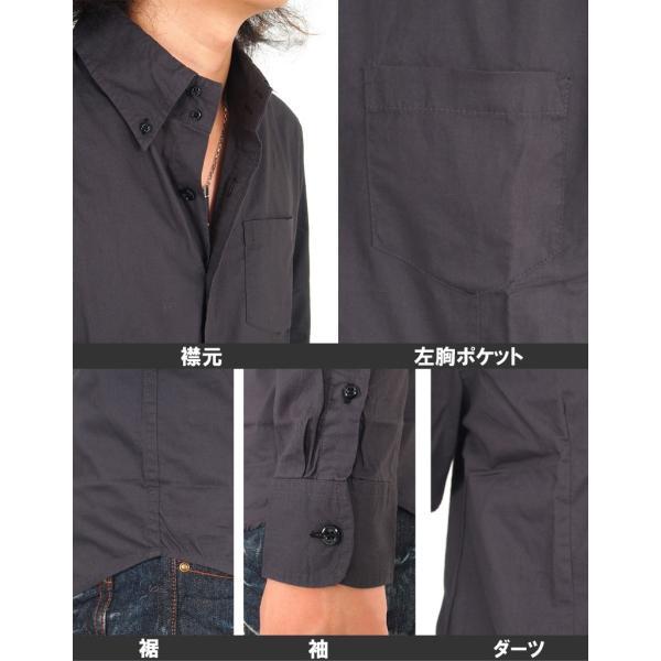 メンズシャツ ボタンダウン ブロード無地 デュエボットーニ ドレスシャツ 長袖 シャツ カジュアル メンズファッション 通販 tool-power 03