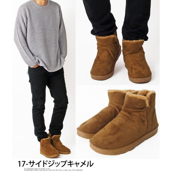 ムートンブーツ メンズ ブーツ エンジニアブーツ ショートブーツ インヒール付 裏ボア 裏起毛 サイドジップブーツ 無地 靴 秋冬 暖か 防寒 ファスナー|tool-power|13