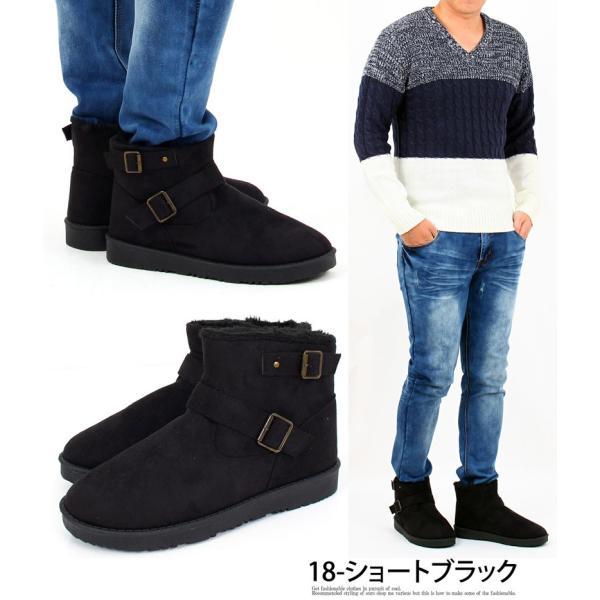 ムートンブーツ メンズ ブーツ エンジニアブーツ ショートブーツ インヒール付 裏ボア 裏起毛 サイドジップブーツ 無地 靴 秋冬 暖か 防寒 ファスナー|tool-power|14