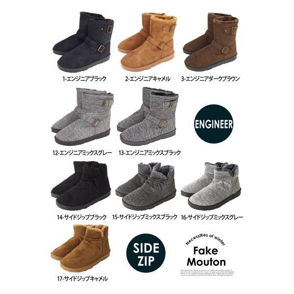 ムートンブーツ メンズ ブーツ エンジニアブーツ ショートブーツ インヒール付 裏ボア 裏起毛 サイドジップブーツ 無地 靴 秋冬 暖か 防寒 ファスナー|tool-power|18