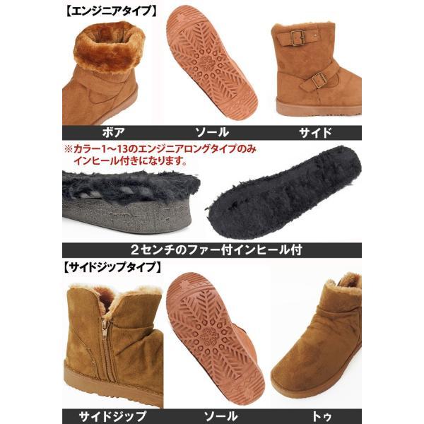 ムートンブーツ メンズ ブーツ エンジニアブーツ ショートブーツ インヒール付 裏ボア 裏起毛 サイドジップブーツ 無地 靴 秋冬 暖か 防寒 ファスナー|tool-power|20