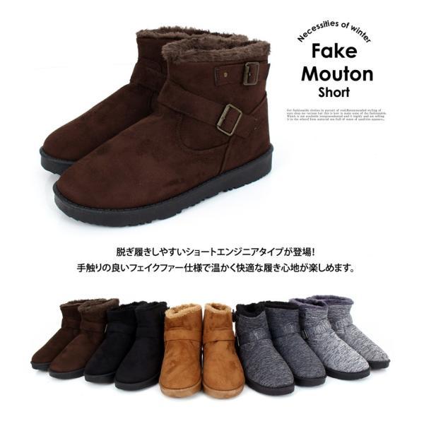 ムートンブーツ メンズ ブーツ エンジニアブーツ ショートブーツ インヒール付 裏ボア 裏起毛 サイドジップブーツ 無地 靴 秋冬 暖か 防寒 ファスナー|tool-power|04