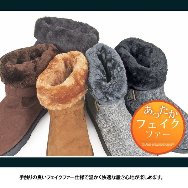 ムートンブーツ メンズ ブーツ エンジニアブーツ ショートブーツ インヒール付 裏ボア 裏起毛 サイドジップブーツ 無地 靴 秋冬 暖か 防寒 ファスナー|tool-power|05