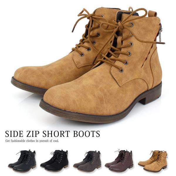 ブーツ メンズ ショートブーツ サイドジップ レースアップ フェイクレザー スウェード ワークブーツ 靴 シューズ tool-power
