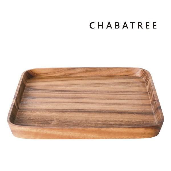 アットサイアムサイト ChaBatree チャバトゥリー チャバツリー リムピッド トレー スクエア L 30×30cm CU044|toolandmeal