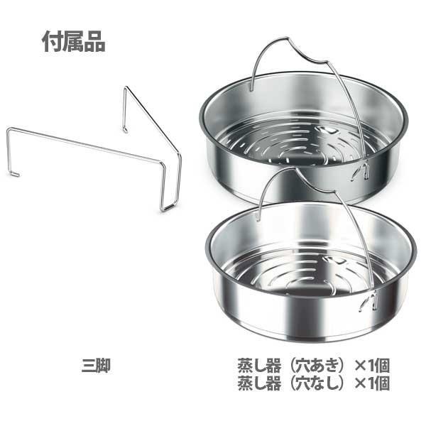 フィスラー FISSLER コンフォート プラス 6L (蒸し器×2・三脚×1付き) ガラスフタ付き 91-06-11-511|toolandmeal|02
