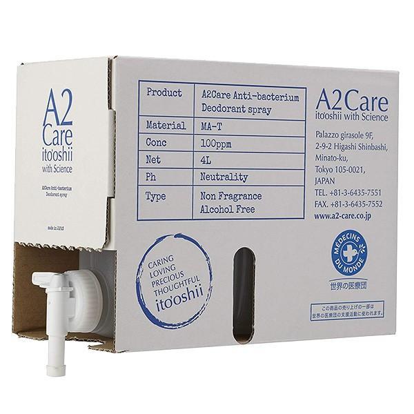 A2ケア ボックス BOX 4L 除菌 消臭 日本製 全日空商事 ヘルスケア エーツーケア A2care 1A2-D002 toolandmeal