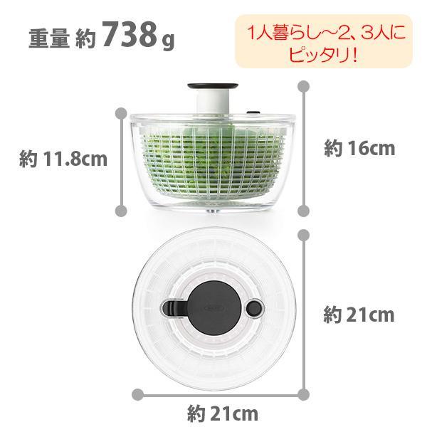 野菜水切り器 クリアサラダスピナー 小 オクソー OXO 11230500|toolandmeal|02