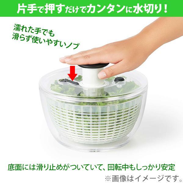 野菜水切り器 クリアサラダスピナー 小 オクソー OXO 11230500|toolandmeal|03