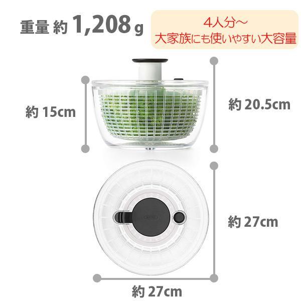サラダスピナー オクソー 野菜水切り器 OXO 2017新型 クリアサラダスピナー 大 11230400|toolandmeal|02