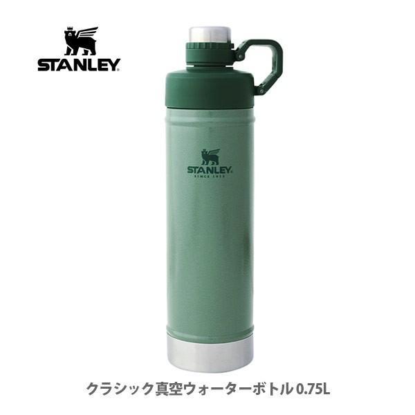 水筒 クラシック真空ウォーターボトル 0.75L グリーン スタンレー STANLEY 02286-046|toolandmeal