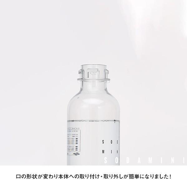 炭酸水メーカー ソーダミニ2 スターターセット 炭酸 本体+ボトル350ml1本+ガスボンベ1本セット SODA MINI II|toolandmeal|13