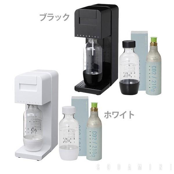 炭酸水メーカー ソーダミニ2 スターターセット 炭酸 本体+ボトル350ml1本+ガスボンベ1本セット SODA MINI II|toolandmeal|03