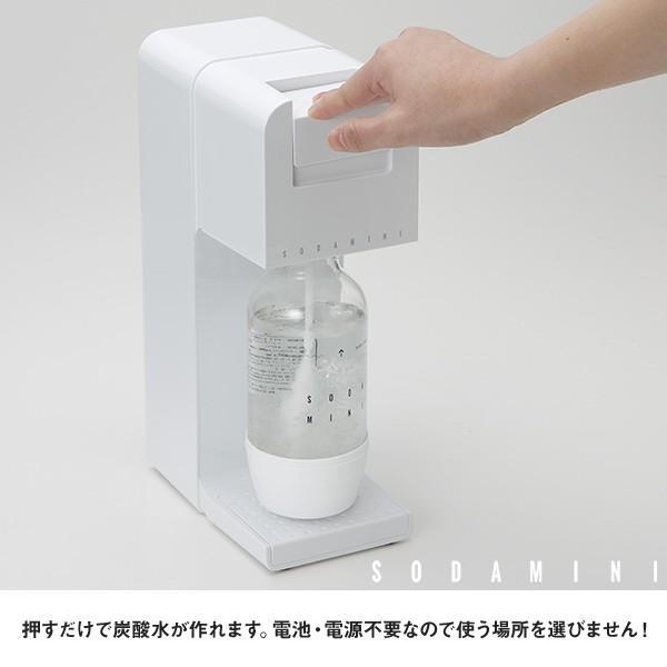 炭酸水メーカー ソーダミニ2 スターターセット 炭酸 本体+ボトル350ml1本+ガスボンベ1本セット SODA MINI II|toolandmeal|04