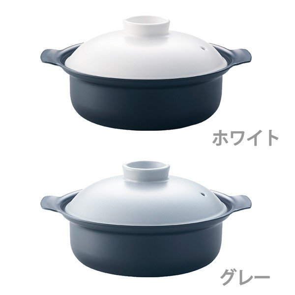 日々道具 土なべ気分 6号 おまけミニスライサーおろしセット(土鍋気分)|toolandmeal|02