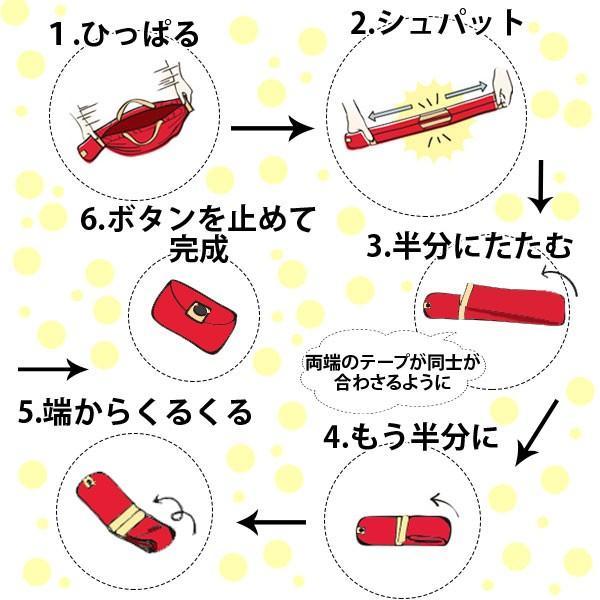 レジカゴバッグ マーナ シュパット MARNA Shupatto コンパクトバッグ M (エコバッグ) 和柄 ▼|toolandmeal|07