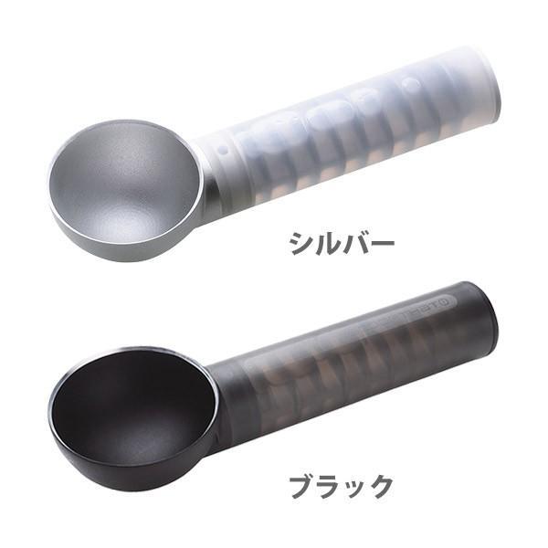 THaT! ザット スクープ ザット アイスクリームスクープ|toolandmeal|02