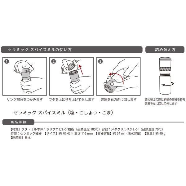 セラミック スパイスミル ペッパー グレー 川崎合成樹脂|toolandmeal|04