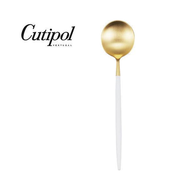 デザートスプーン クチポール ゴア ホワイト マットゴールド Cutipol GOA GO.08WGB toolandmeal
