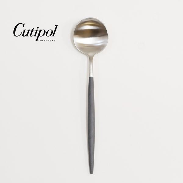テーブルスプーン クチポール ゴア グレー シルバー Cutipol GOA GO.05GR toolandmeal