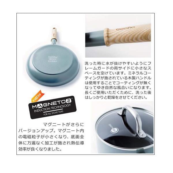 IH対応 セラミック フライパン 26cm 蓋付き グリーンパン メイフラワー GREENPAN MAYFLOWER CC001900-001|toolandmeal|06