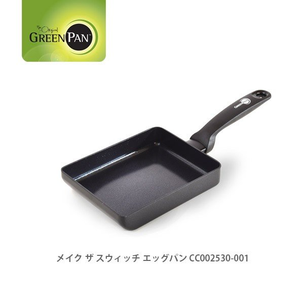 GREENPAN グリーンパン メイク ザ スウィッチ エッグパン CC002530-001 (IH対応)|toolandmeal