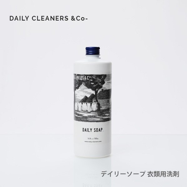 DAILY CLEANERS & CO- デイリークリーナーズ DAILY SOAP_ デイリーソープ 衣類用洗剤 DC-017|toolandmeal