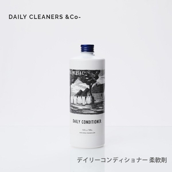 DAILY CLEANERS & CO- デイリークリーナーズ DAILY CONDITIONER_ デイリーコンディショナー 柔軟剤 DC-018 toolandmeal