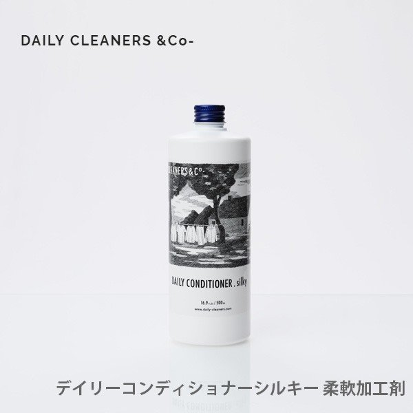 DAILY CLEANERS & CO- デイリークリーナーズ DAILY CONDITIONER_silky_ デイリーコンディショナーシルキー 柔軟加工剤 DC-022|toolandmeal