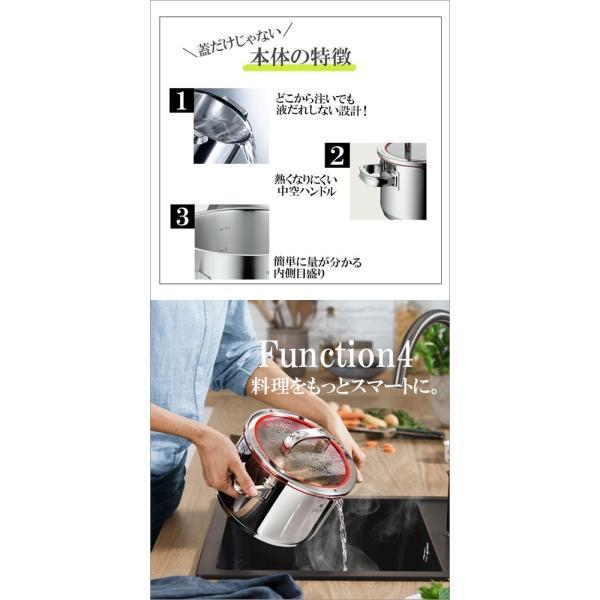 WMF ファンクション フォー ローキャセロール24cm蓋付 W0760246380 toolandmeal 05