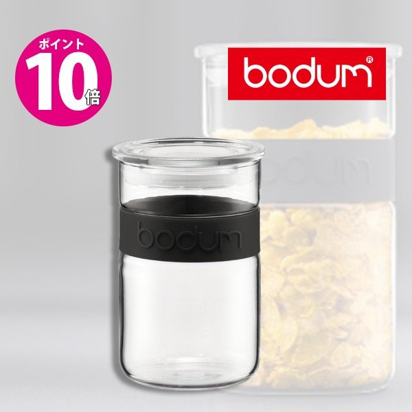bodum ボダム PRESSO プレッソ 保存容器 0.6L ブラック 11129-01|toolandmeal|02