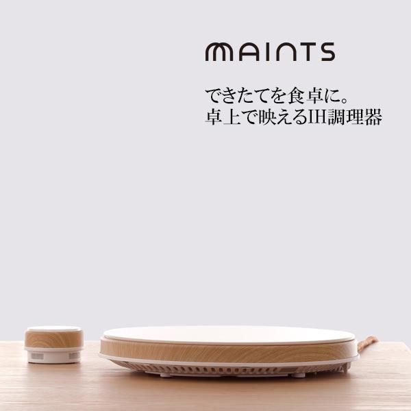 IHクッキングヒーター ホットトリベット ホワイト マインツ MAINTS MA-003|toolandmeal