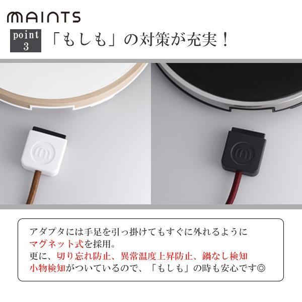 IHクッキングヒーター ホットトリベット ホワイト マインツ MAINTS MA-003|toolandmeal|10