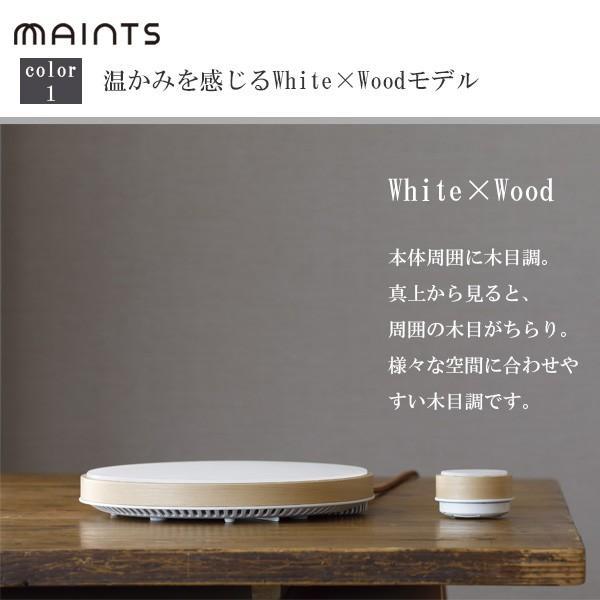 IHクッキングヒーター ホットトリベット ホワイト マインツ MAINTS MA-003|toolandmeal|11