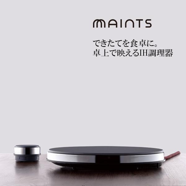 IHクッキングヒーター ホットトリベット ブラック マインツ MAINTS MA-004|toolandmeal