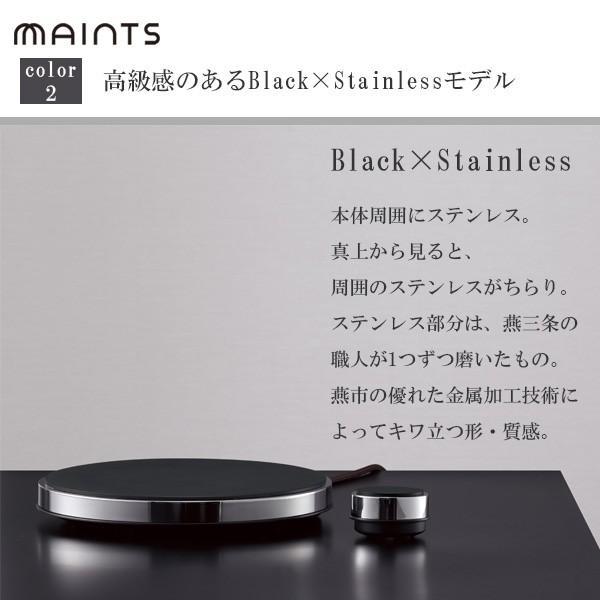 IHクッキングヒーター ホットトリベット ブラック マインツ MAINTS MA-004|toolandmeal|12