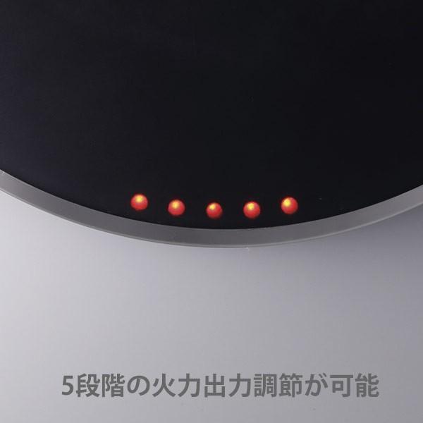 IHクッキングヒーター ホットトリベット ブラック マインツ MAINTS MA-004|toolandmeal|04