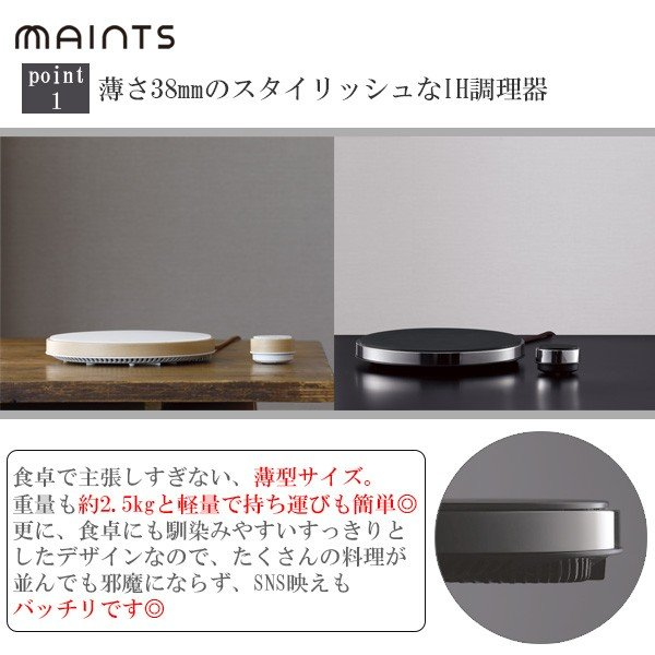 IHクッキングヒーター ホットトリベット ブラック マインツ MAINTS MA-004|toolandmeal|09