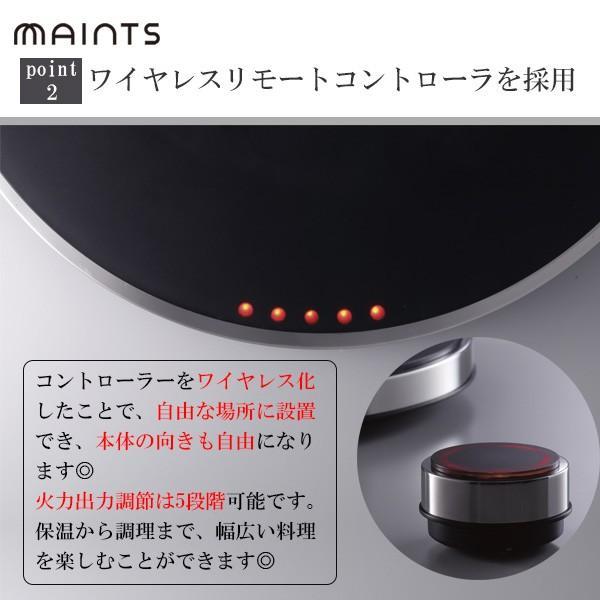 IHクッキングヒーター ホットトリベット ブラック マインツ MAINTS MA-004|toolandmeal|10