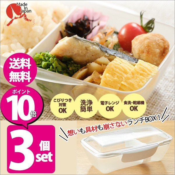 弁当箱 ランチボックス ドーム型 プレミアムドームランチボックス 日本製 透明 500ml 新素材TPX(R) おしゃれ ピクニック 電子レンジ可 KLBTL5 3個セット toolandmeal