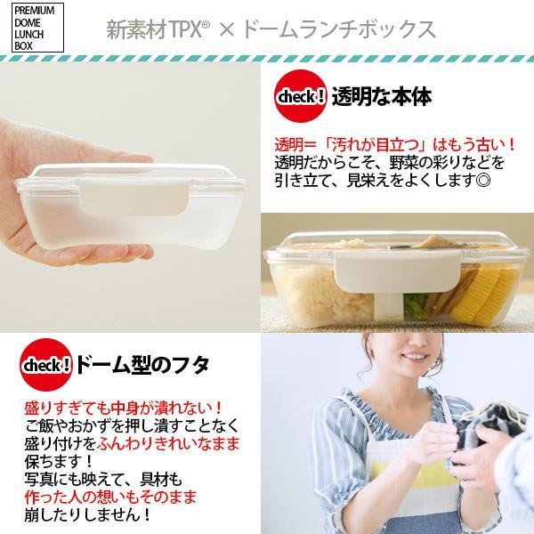 弁当箱 ランチボックス ドーム型 プレミアムドームランチボックス 日本製 透明 500ml 新素材TPX(R) おしゃれ ピクニック 電子レンジ可 KLBTL5 3個セット toolandmeal 11