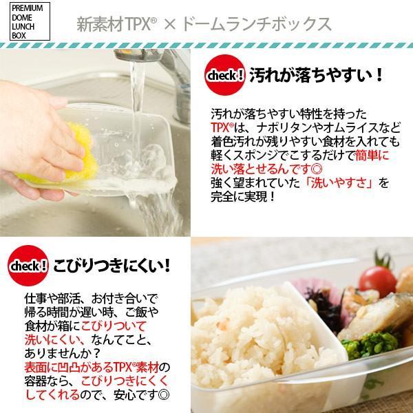 弁当箱 ランチボックス ドーム型 プレミアムドームランチボックス 日本製 透明 500ml 新素材TPX(R) おしゃれ ピクニック 電子レンジ可 KLBTL5 3個セット toolandmeal 12