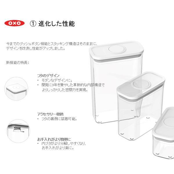 保存容器 ポップコンテナ2 大容量オススメ当店限定セット おまけ:ポップスクープ付 POP2 オクソー OXO|toolandmeal|05