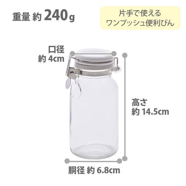 保存容器 ワンプッシュ便利びん 300ml お得なまとめ買い3本セット 日本製 セラーメイト 星硝 223422|toolandmeal|02