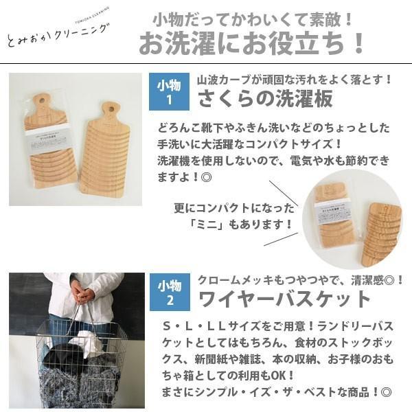 とみおかクリーニングオリジナル洗濯洗剤フラワー(ミルク缶&詰め替え用)【はじめての方にオススメ】セット9|toolandmeal|11
