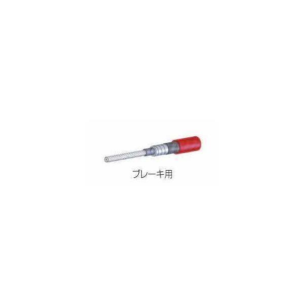 GIZA ギザ ブレーキアウターケーブル 1.8m【カスタム】【おしゃれ】【シングルスピードバイク】【ロードバイク】【クロスバイク】【ブレーキ用】|toolate|04