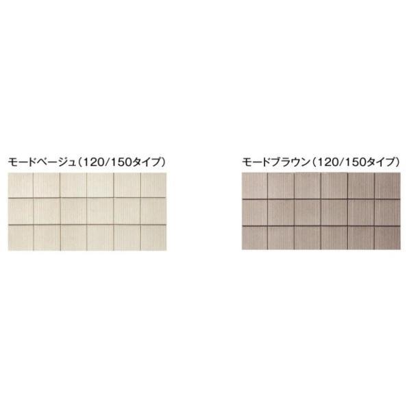 東洋 化粧ブロック レガロ 150型 基本