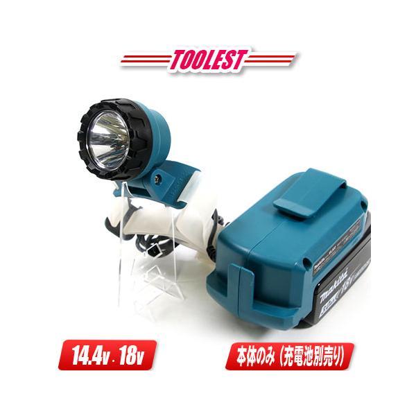 マキタ 18V・14.4V 充電式ヘッドライト ML800 本体のみ(充電池・充電器別売)